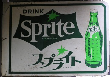 Sprite3