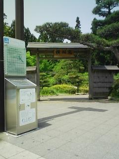 一服。025/横川