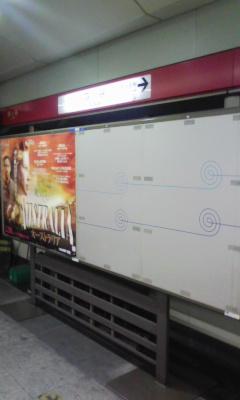 地下鉄のポスター台